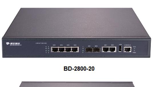 Aide à la configuration des routeurs BDCOM